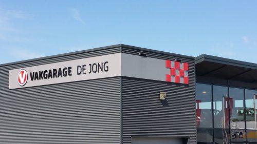 Vakgarage de Jong